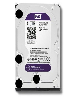 4TB AV PURPLE SATA HARD DISK