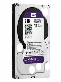 2TB AV PURPLE SATA HARD DISK